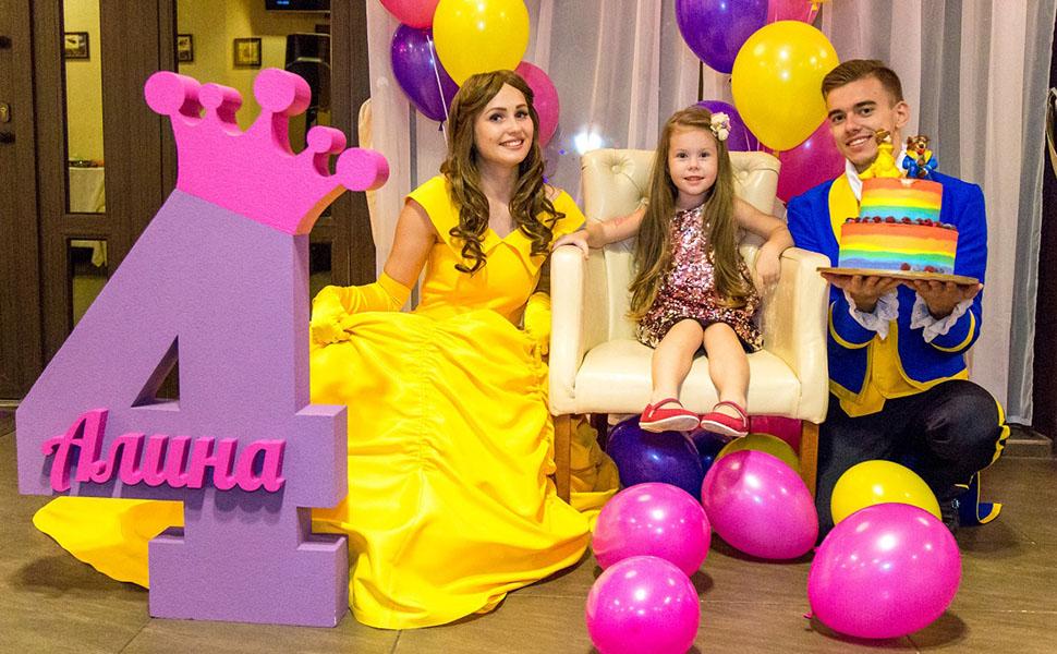 Аниматор принцесса и принц 3