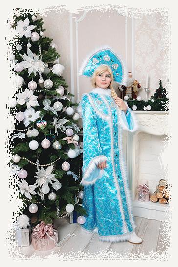 Костюмы Деда Мороза и Снегурочки 5