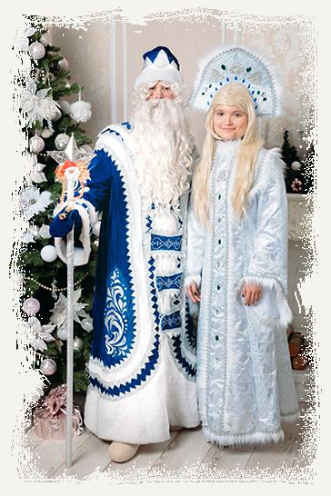 Костюмы Деда Мороза и Снегурочки 8