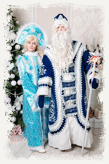 Костюмы Деда Мороза и Снегурочки 9
